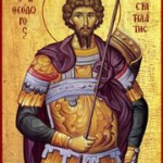 February 21st is the Byzantine feast of the Miracle of SaintTheodore Julian the Apostate