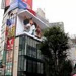 Tokyo's 3D 4K Display test run