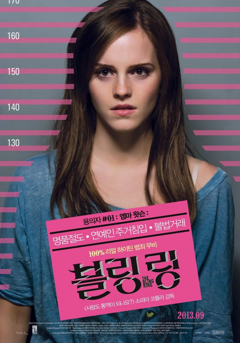 Poster from The Bling Ring