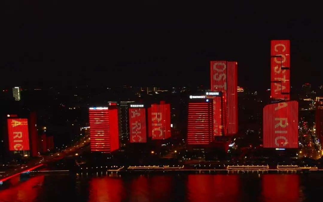 China celebrating Costa Rica's 200 years of independence